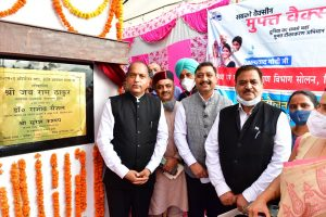 Govt committed to develop Solan town: Jai Ram