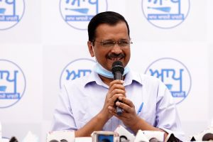 Aam Aadmi Party emerging as single largest party in Punjab