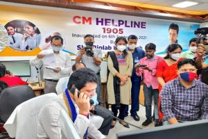 Tripura govt launches helpline to take governance to people's doorsteps