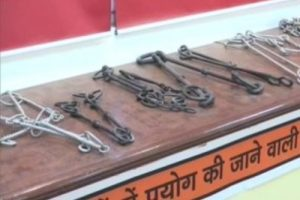 See mementos, fetters of freedom struggle heroes in this museum