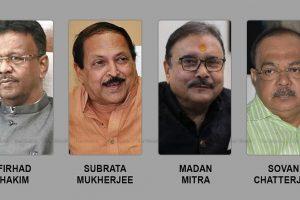 ED files chargesheet against senior Trinamool leaders in Narada case