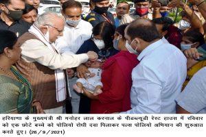 Khattar inaugurates Pulse Polio campaign to dispense polio drops to 25.7 lakh children