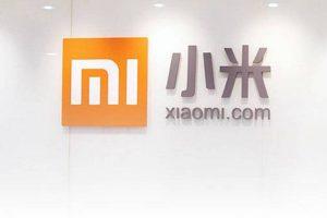 Xiaomi patents earthquake monitoring mobile tech