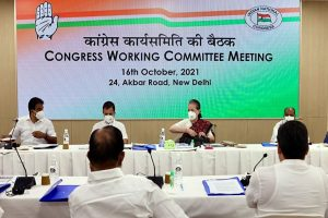 Cong to start training camps for party workers from 12 Nov