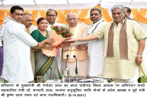 Special Cell, portal for complaints related to plots to SCs: Khattar