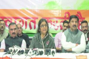 Congress accuses BJP Govt for current turmoil in Kashmir