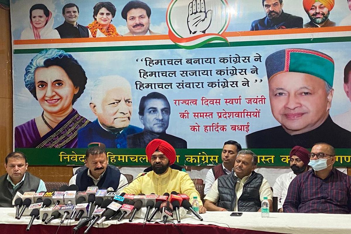 Congress seeks immediate arrest of Union min's son in Lakhimpur Kheri violence