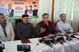 Congress facing moral bankruptcy in Himachal: BJP