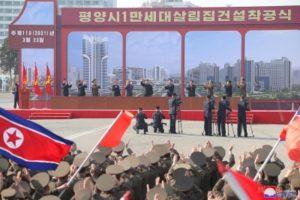 'US backs humanitarian aid for N.Korea, but sanctions must remain'