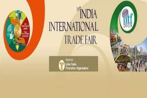 40th India International Trade Fair to focus on 'Atma Nirbhar Bharat'