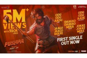Allu Arjun's 'Pushpa' to release in theatres on Dec 17