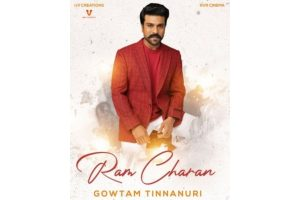 Ram Charan collaborates with 'Jersey' director for next film