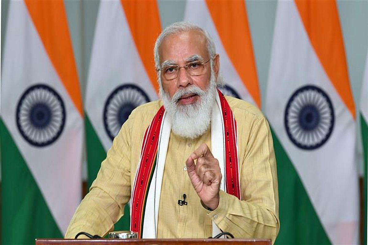 Prime Minister, Narendra Modi, National Human Rights Commission
