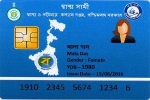 Sanjiban Hospital: Swasthya Sathi cashless treatment to continue