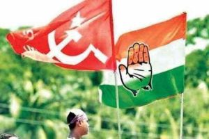 Cong dilemma over ties with Left
