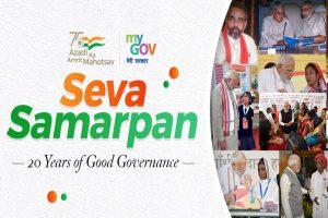 Amrit Mahotsav: 20 years of service to Nation
