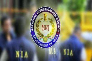 JKART case: NIA court sentences 4 Hizbul operatives