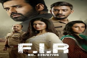 'F.I.R. No. 339/07/06' a Bengali thriller set to release on OTT