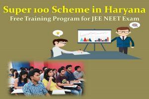 Super-100 Programme: 26 Haryana govt school students clear JEE advanced